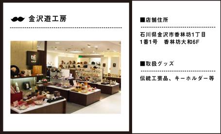 shop06